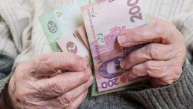 Photo of Пенсіонери старші 75 років щомісяця зможуть отримувати 500 гривень надбавки