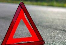 Photo of На Сокальщині під колесами авто загинув 20-річний хлопець