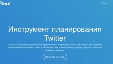 Photo of TweetPost інструменти планування Twitter