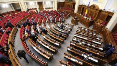 Photo of Рада готується провести позачергове засідання