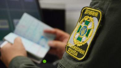 Photo of Словаччина та Молдова також відкривають кордон із Україною