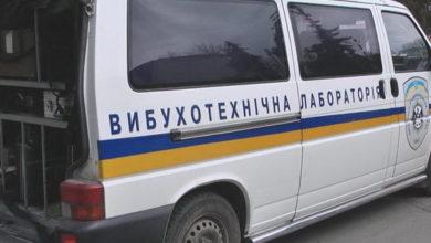 Photo of Анонім «замінував» будівлі прокуратури Львівщини