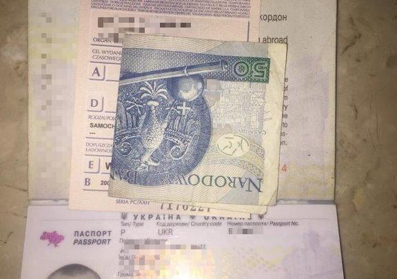 "Результат пошуку зображень за запитом ""У першому випадку в пункті пропуску «Рава-Руська» українець пропонував 50 злотих за незаконний перетин кордону."""