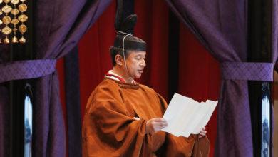 Photo of У Японії пройшла інтронізація нового імператора: Зеленський узяв участь у заході – фото, відео