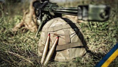 Photo of Міноборони: На Донбасі з початку доби чотири обстріли, один боєць ЗСУ загинув