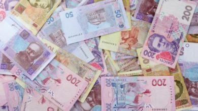 Photo of Курс НБУ на 22 жовтня: долар – 24,97 грн, євро – 27,90 грн