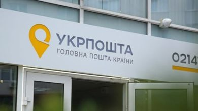 Photo of Укрпошта відправила у відпустки 20% співробітників, аби замінити ними хворих на Covid-19