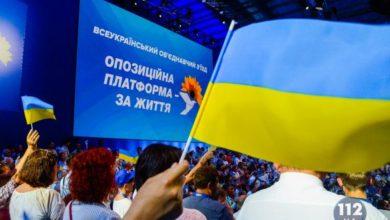 """Photo of """"Опозиційна платформа – За життя"""": У нинішніх умовах народ України як ніколи повинен об'єднатися"""