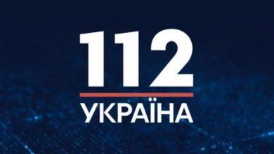 Photo of У Страсбурзі відбудеться конференція про реформу судової системи в Україні