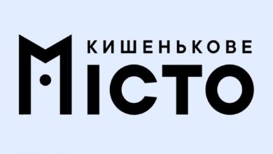 Photo of Від завтра у Центрі Шептицького можна побачити Львів у доповненій реальності