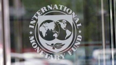 Photo of Україна попередньо домовились з МВФ про нову програму співпраці на $5 млрд