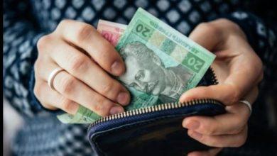 Photo of За рік в Україні середня зарплата зросла на понад 7%