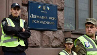 """Photo of ДБР вручило підозру одному з імовірних організаторів """"розгону"""" на Майдані 30 листопада 2013 року"""