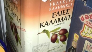 Photo of Львівські митники за вихідні затримали дві тонни продуктів харчування