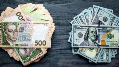 Photo of Долар знову здорожчав: курс валют на 9 вересня