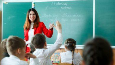 Photo of В Україні зарплати вчителів у 2021 підвищать на третину