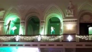 Photo of У Нацбанку провели гучний новорічний корпоратив: з'явилося відео з напів оголеними дівчатами