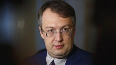Photo of Влада готує мобільний додаток для контролю хворих коронавірусом, – Геращенко