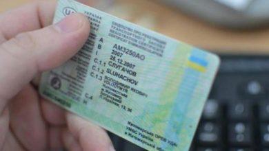 Photo of В Одеській області тестують відеофіксацію іспиту на водійські права