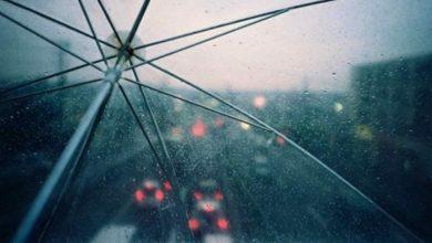 Photo of Погода на сьогодні: В Україні пройдуть дощі, температура повітря до +15