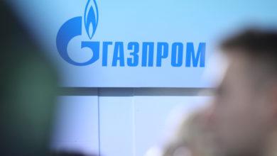 Photo of П'ять українських компаній уклали з «Газпромом» угоди на постачання газу