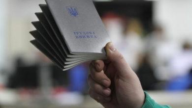 Photo of Замість паперової трудової книжки – електронна. Рада ухвалила законопроєкт у першому читанні