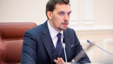 Photo of Гончарук анонсував важливі зміни для України у 2020 році