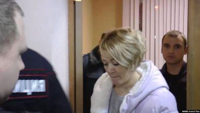 Photo of Російські правоохоронці 5 місяців приховано знімали на відео спальню активістки