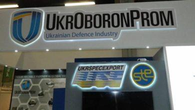 Photo of В Укроборонпромі планують підвищити зарплату, – Найєм