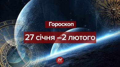 Photo of Гороскоп на тиждень 27 січня – 2 лютого 2020 для всіх знаків Зодіаку