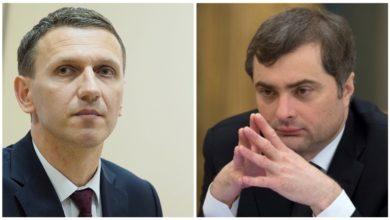 Photo of Головні новини 25 січня: нові записи з кабінету Труби і метушня довкола Суркова