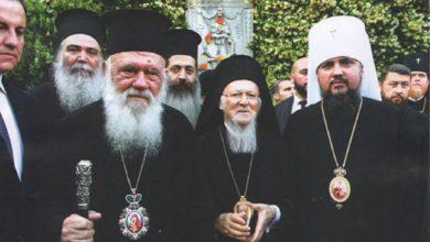 Photo of ПЦУ офіційно у списку автокефальних церков: єпископи МП втратили титули