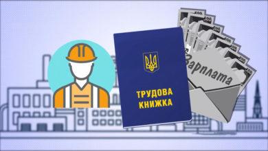Photo of Як українці ставляться до зарплати в конвертах: вражаючі дані