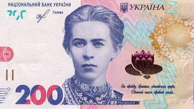 Photo of НБУ введе оновлену банкноту 200 гривень: фото