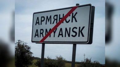 Photo of Кримчани масово покидають Армянськ: що російські окупанти приховують про еколихо у місті