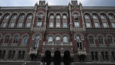Photo of НБУ спрогнозував, якою буде інфляція в Україні протягом року