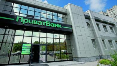 """Photo of """"ПриватБанк"""" оголосив """"кредитні канікули"""" для деяких клієнтів"""
