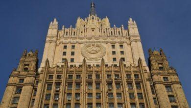 Photo of МЗС РФ вважає, що закон України про середню освіту дискримінує російську мову