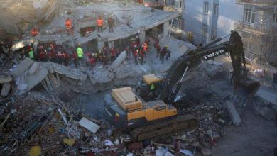 Photo of Кількість загиблих внаслідок землетрусу в Туреччині зросла до 29 людей