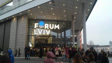 Photo of У Львові горів торгово розважальний центр Forum Lviv