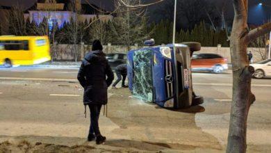 Photo of У Львові в потрійній ДТП постраждало двоє дітей