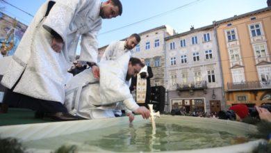 Photo of Сьогодні у Львові традиційне загальноміське освячення води