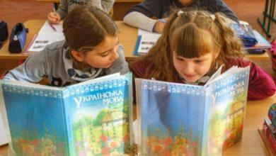Photo of 10 школярів отримуватимуть стипендію за успіхи у вивченні української мови