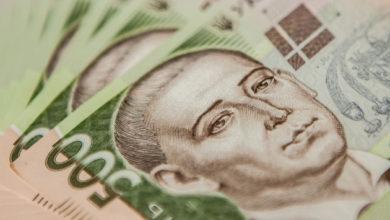 Photo of У Нацбанку розповіли, які банкноти найчастіше підробляли у 2019 році