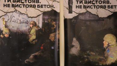 Photo of «Ти вистояв. Не вистояв бетон»: у Будинку воїна відкрили виставку фотовиставку про «кіборгів»