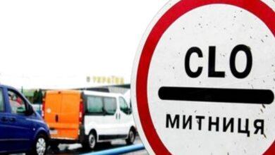 Photo of Працівника Львівської митниці підозрюють у зловживанні службовим становищем