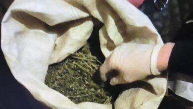 Photo of На Старосамбірщині затримали 34-річного наркоторговця