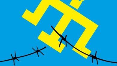 Photo of Українці 26 лютого щорічно відзначатимуть День спротиву окупації Криму