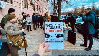 Photo of Справа Шеремета: активісти під судом вимагають звільнити Кузьменко – фото, відео