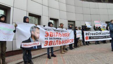 Photo of Активісти пікетували Офіс генпрокурора і Апеляційний суд на підтримку Кузьменко: фото, відео